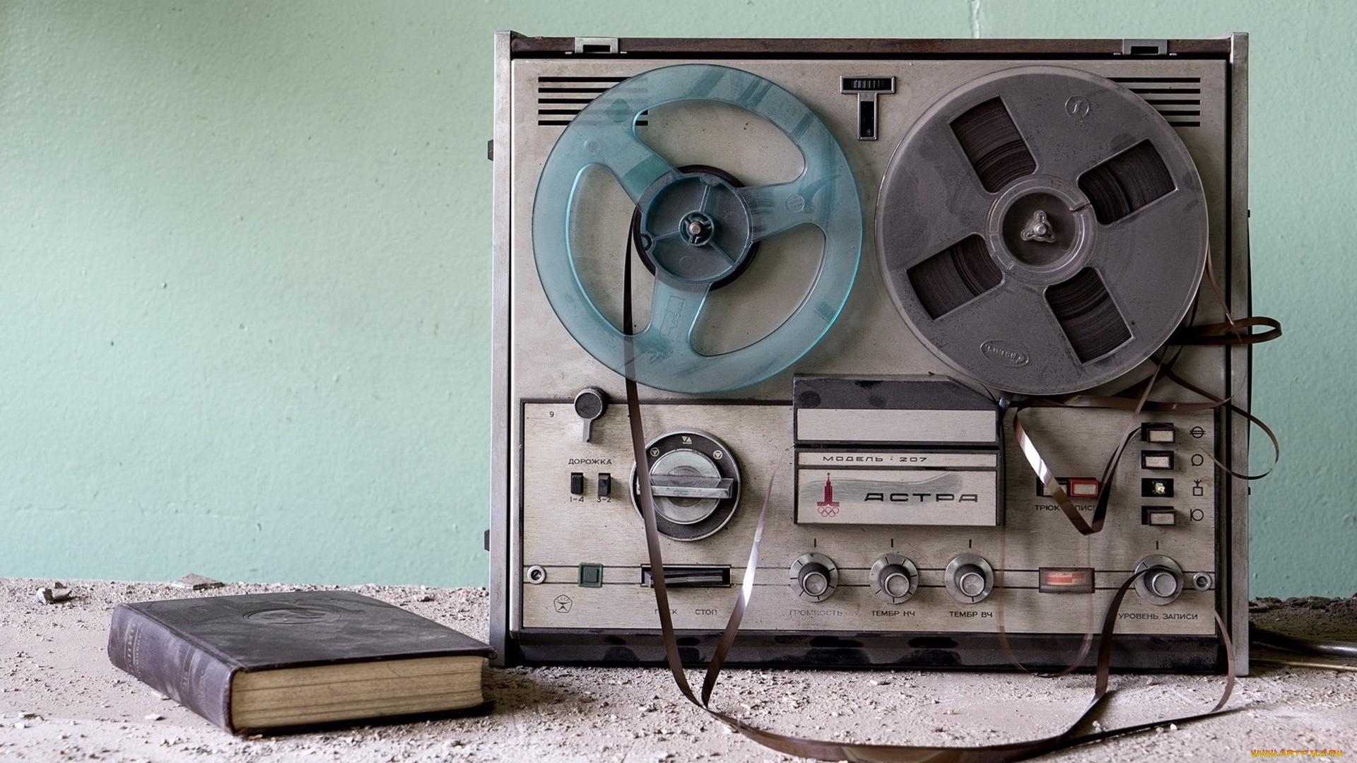 разрезаем старинные магнитофоны фото документы дачу